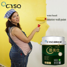 CYSQ odourless water based interior acrylic wall paint