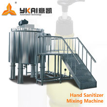 lotion mixing machine, electric mixer and shaker, hand wash paste