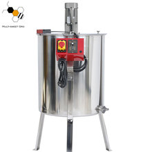4 frames honey centrifuge machine automatic electrical honey extractor for dadant frame