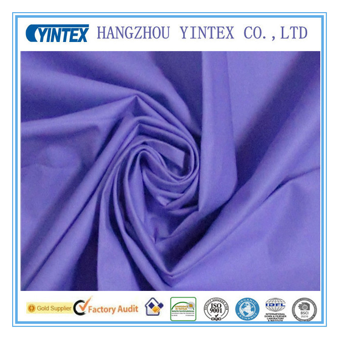 Textile Wholesale 85gsm Quilted Polyester Fabric