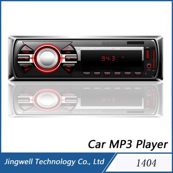 car audio With LED LCD WMA ID3 Blueooth