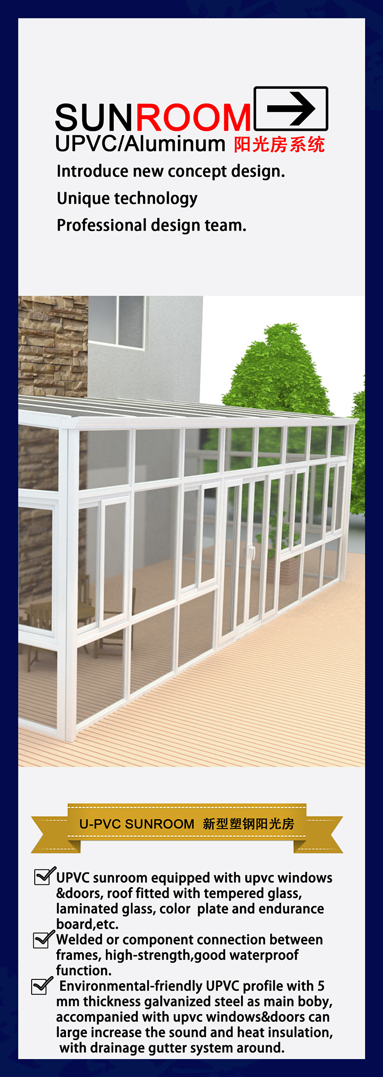 Latest design PVC Sunroom with tempered glass