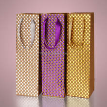 Cheapest High Quality Kraft Polka Dot Embossed Wine Bottle Bags