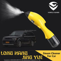steam cleaner Bacteria removal steam cleaner for cars high effect AC220V car air freshener
