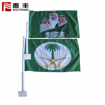 Cheapest Custom Car Flag Promotional Polyester President Election Campaign