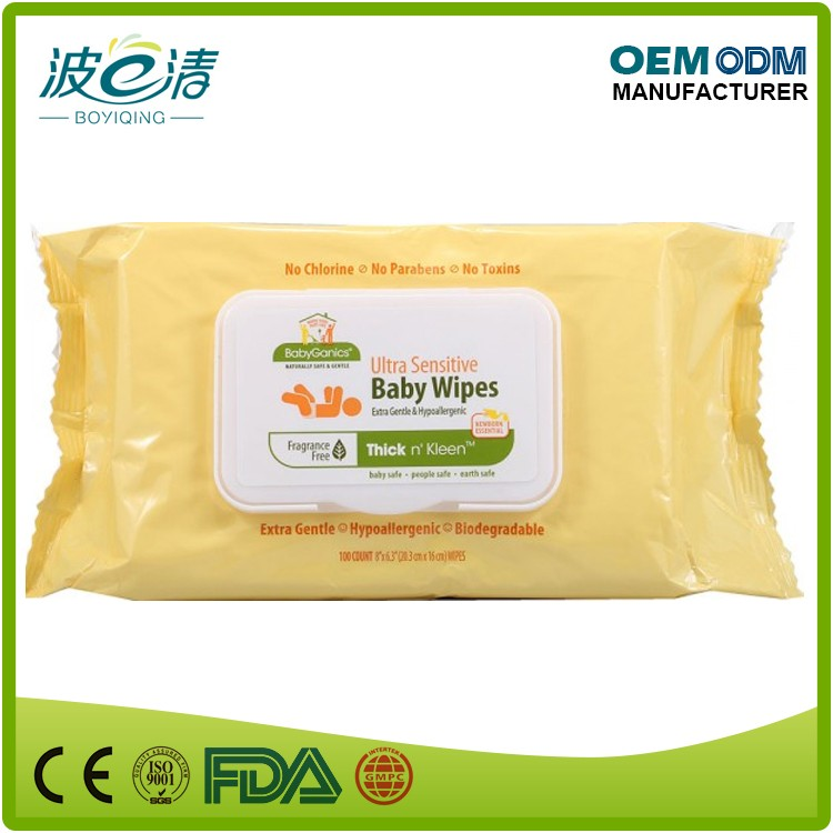 Private Label Baby Flushable Wipes Factory,Alcohol Free Baby Flushable Wet Wipe, High Quality And Hot Sale Flushable cloth