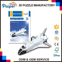 Promotion gifs 3d paper craft diy airplane model space shuttle