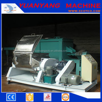 500L double z blade dough kneader mixer