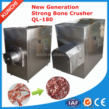 Newest generation cow / pig / chicken / fish bone shredding machine with wide application