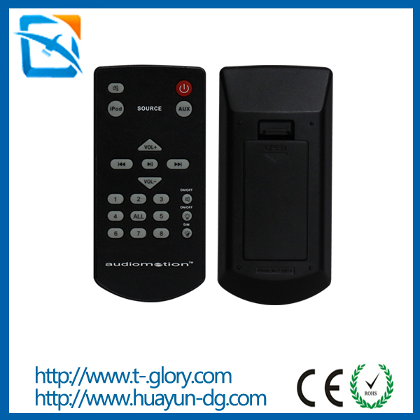 Dongguan TZH-21A programmable mini evd portable dvd player remote control