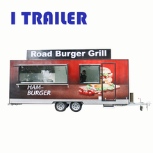 FV-30 food cart manufacture in maila big bbq food cart designing fast food kiosk booth