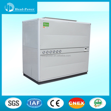 20 tr water cooled packaged air conditioner for lab