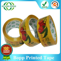 China Famous Brand Custom Logo Printed Packaging Tape