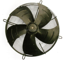600mm axial flow fan with external rotor motor for air cooler
