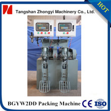 25kg bag cement vertical packaging machinery