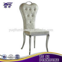 brushed stainless steel banquet dining chair