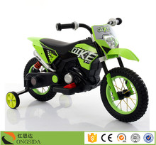 Cool Design Electric Operated Kids Motorcycle 4 Wheel Safe Baby Motorbike