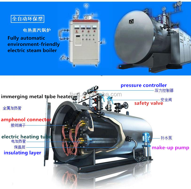 90-150KW Electric Steam Boiler/ CE steam generator best price