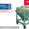 LD 400 Series Bin Container Pharmaceutical