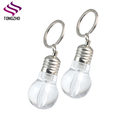 Cheap Mini LED Flashlight Bulb Keychain - Promotional Gifts