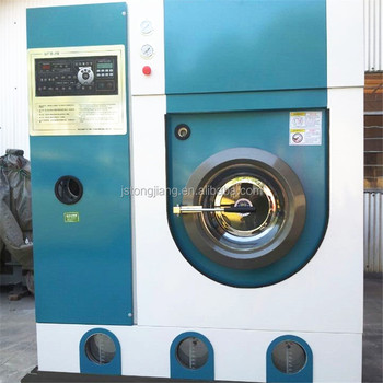 20kg industrial dry cleaning machine