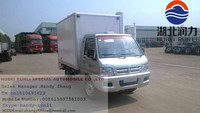 Mini Foton 3000kg refrigerated van and truck in dubai