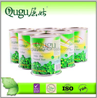 arabic food canned processed dried green peas in 400g tin