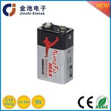Efficient Energy commercial volta max battery 9V battery 6f22 high power watch radio battery