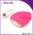 Beauty and personal care silicone facial brush silicone brush set