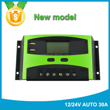 pwm solar charge controller price
