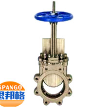 Flange type knife knife gate valve with pneumatic actuator rising stem gate