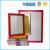 12% off Alibaba trade assurance screen printing frame 18*20inch with 47T mesh