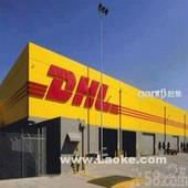 DHL Shipping FBA Amazon Warehouse China To Spain------Achilles
