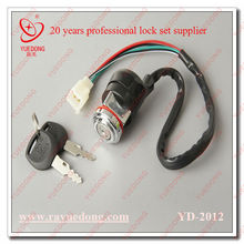 CDI125 motorcycle main ignition switch for honda dio parts made in China