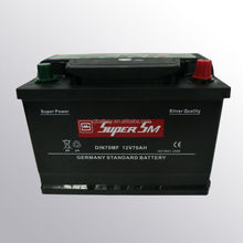 silver quality DIN70MF maintenance free car battery 12v70AH