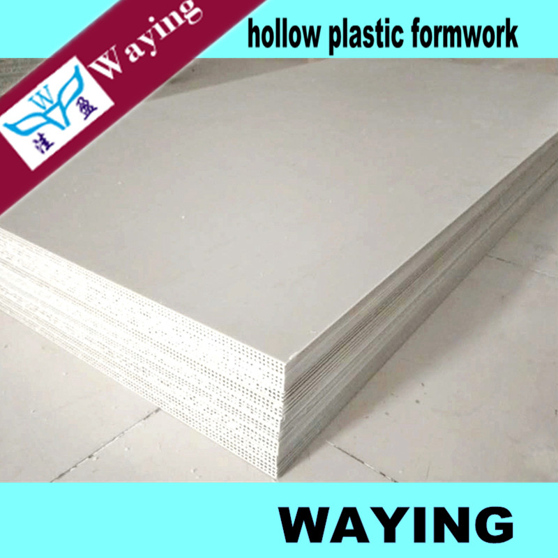 high quality concrete columns mold with PP plastic as column formwork