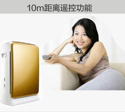 Ionized portable home air cleaner purifier with humidifier low noise air quality sensor HEPA filter 7 stage purification