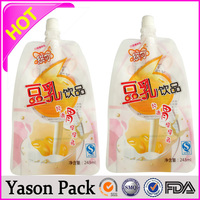 YASON corn bags/ rice bags / food bags preprinted ice bags on wickets spice bag