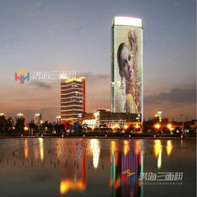 window rgb led display for building/exhibitions