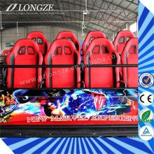 Most Attractive different seats reliable manufacturers english movies amazing 5d motion theater