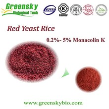 0.2 - 5% Red Yeast Rice picture/ red ricw/ rice drugs