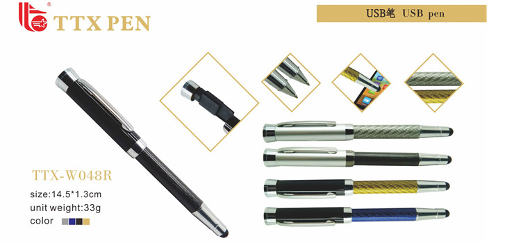 Luxury Carbon Fibre black business gift Metal Roller Pen With Stylus