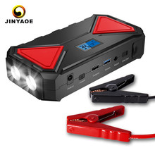 68800mah mini emergency hammer design portable car jump starter with smart protection and overheating protection device built-in
