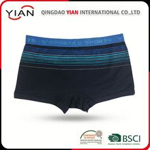 Buy Wholesale Direct From China man thick cotton boxer underwear men