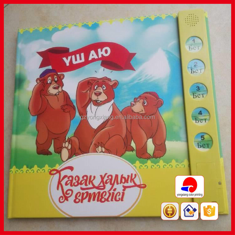 [Direct Factory+Quick Response] children book printing cheap brochure printing [High quality+ Cheap price]