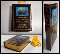 luxery hardcover book printing with gold gilding edge, hot stamping and embossing