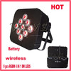 WLP-02 HOT 9x 10w pcs 5 in 1 RGBWA 8w led flat concert stage special effects par light