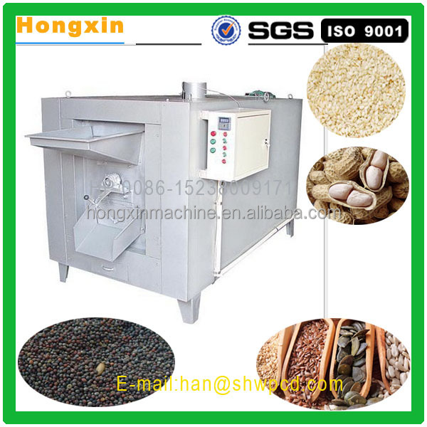 stainless steel commercial used automatic chestnut roasting oven peanut roaster machine for sale 0086-15238009171
