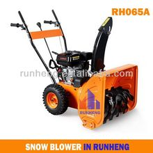 6.5HP Loncin Snow Thrower/Best Snow Thrower/Snow Thrower With CE
