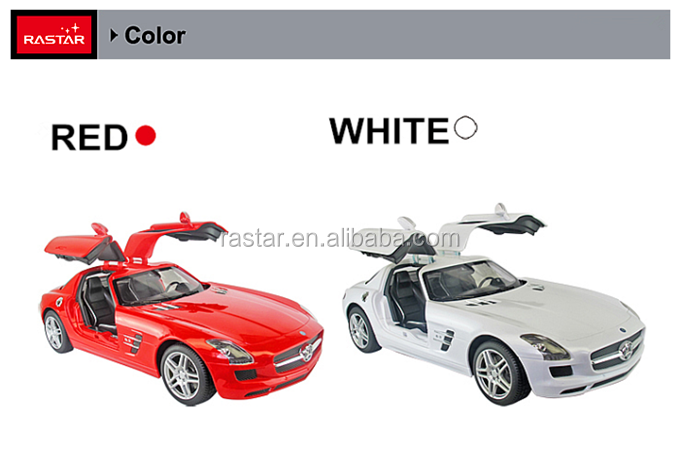 rastar wholesale baby toys electric rc car for kids with remote control